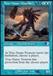 特価品 True-Name Nemesis/真の名の宿敵-RTSR青 []