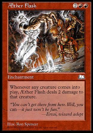 上天の閃光/AEther Flash-UWE赤[... 上天の閃光/AEther Flash-U